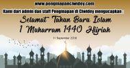 Selamat Tahun Baru Islam 1440 Hijriyah – PenginapanCiwidey.Com